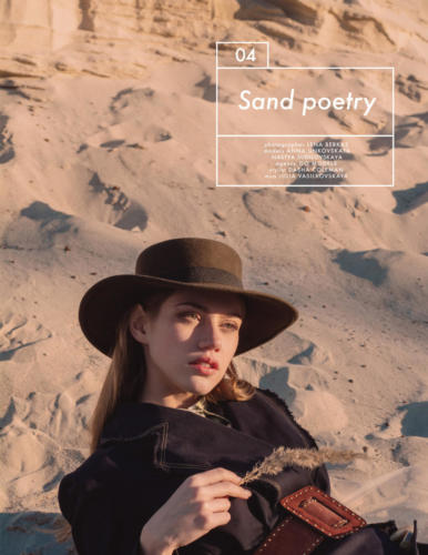 Fashion Sand Poetry